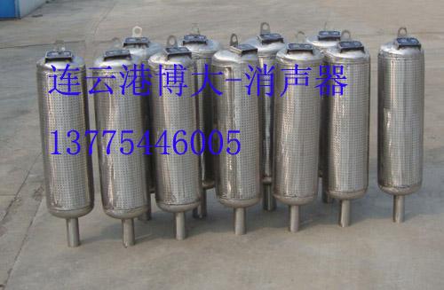 消聲器、消音器、排气消聲器、排汽消音器