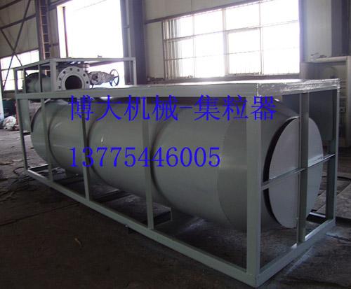 集粒器、吹管消声器、锅炉集粒器、吹管集粒器