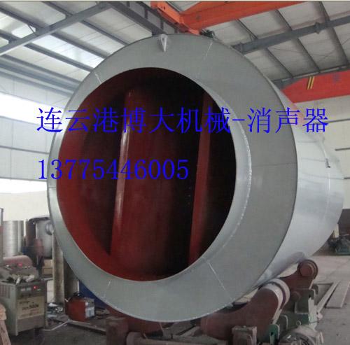 烟囱消聲器、风机消聲器、排放消聲器、烟囱消音器