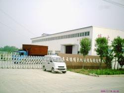 吹管消声器(多型号) - 连云港博大机械设备制造有限 ...
